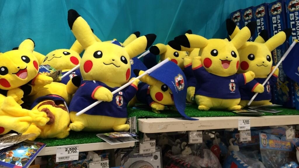 3243260054-o-pokemon-pikachu-e-garoto-propaganda-da-selecao-japonesa-para-a-copa-de-2014-825659858